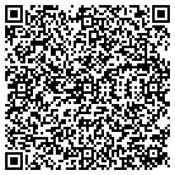 QR-код с контактной информацией организации СОВЕТСКИЙ ОДО