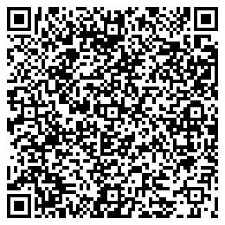 QR-код с контактной информацией организации ПРОБУС