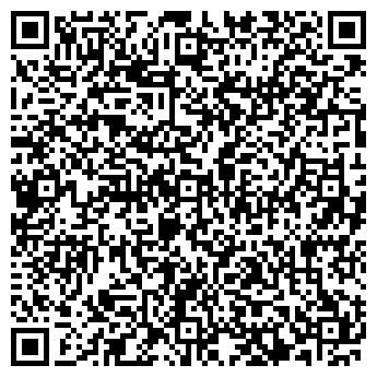 QR-код с контактной информацией организации СТРОЙМАТЕРИАЛЫ ОДО