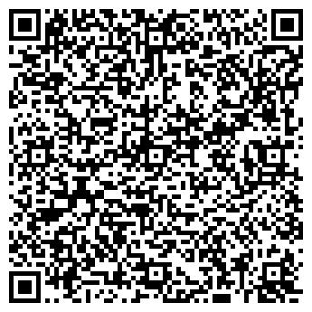QR-код с контактной информацией организации ПРОФИ-КОНСАЛТ КОМПАНИЯ