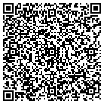 QR-код с контактной информацией организации СТРОЙТРЕСТ 25 ОАО