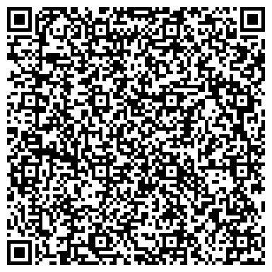 QR-код с контактной информацией организации ОТТО ЦЕНТР ЗАКАЗОВ ПО КАТАЛОГАМ ИЗ ГЕРМАНИИ