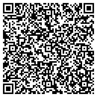 QR-код с контактной информацией организации ПРЕСТИЖ М