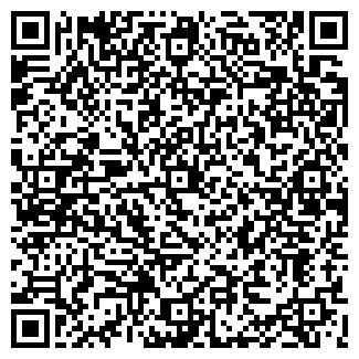 QR-код с контактной информацией организации СУ 145
