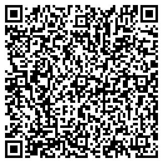 QR-код с контактной информацией организации СУ 172