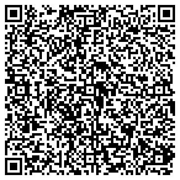 QR-код с контактной информацией организации СТИЛЬ СТУДИЯ РЕКЛАМЫ