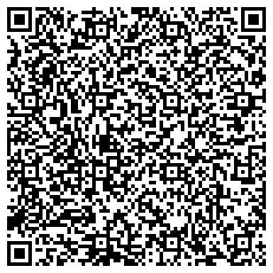 QR-код с контактной информацией организации Брянский таможенный пост (ЦЭД)
