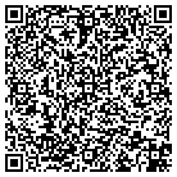 QR-код с контактной информацией организации РОСТЭК-КОСТРОМА ГУП ФИЛИАЛ