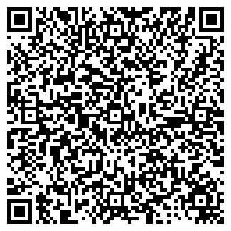 QR-код с контактной информацией организации ООО СТАРЫЙ ДВОР