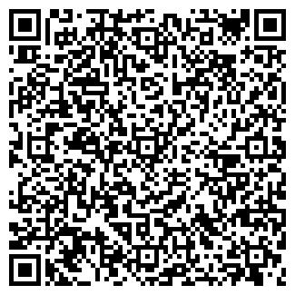 QR-код с контактной информацией организации ТИРА ООО
