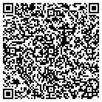 QR-код с контактной информацией организации ТОРГОВЫЙ ДОМ ДДМ ООО