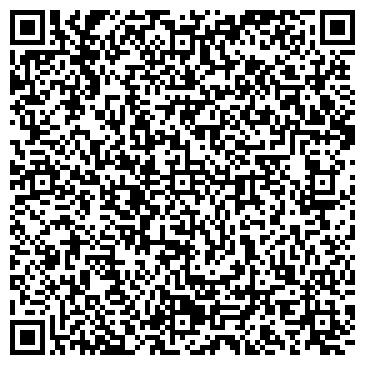 QR-код с контактной информацией организации УНИВЕРСИТЕТ БАРАНОВИЧСКИЙ ГОСУДАРСТВЕННЫЙ