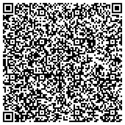 QR-код с контактной информацией организации ИНФОРМАЦИОННО-РАСЧЕТНО-КАССОВЫЙ ЦЕНТР ПО ОБСЛУЖИВАНИЮ КОММУНАЛЬНЫХ ПЛАТЕЖЕЙ МУ ОТДЕЛЕНИЕ № 3