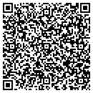 QR-код с контактной информацией организации ЛИГА ДЖОНА ЛИ