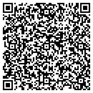QR-код с контактной информацией организации ТАЙФУН