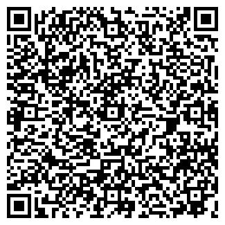 QR-код с контактной информацией организации НИМАЛ, ООО