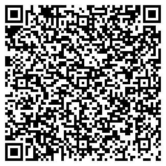 QR-код с контактной информацией организации ООО СИГНАЛ-СЕРВИС