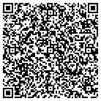 QR-код с контактной информацией организации ГАРМОНИЯ ВКУСА, ЗАО