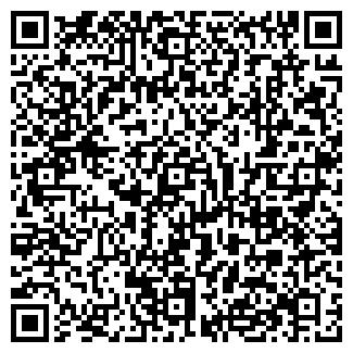 QR-код с контактной информацией организации ЦВЕТЫ КУПП