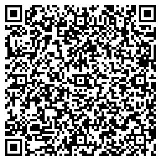 QR-код с контактной информацией организации ДЕКА-1, ООО