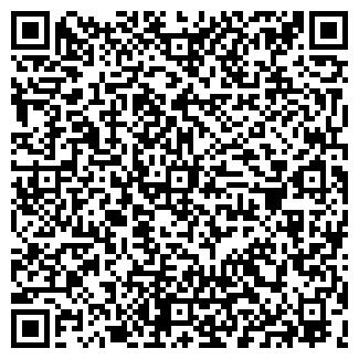QR-код с контактной информацией организации МОДЕМ, ООО