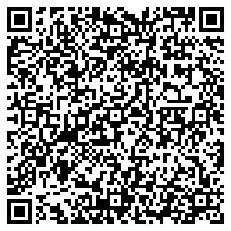 QR-код с контактной информацией организации СЕРЕНАДА, ООО