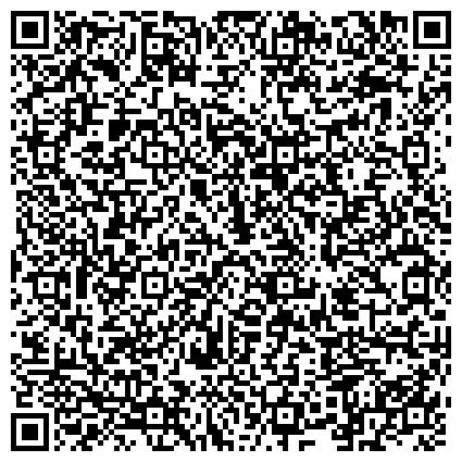 QR-код с контактной информацией организации ЦЕНТР ПО ПОДГОТОВКЕ И ПЕРЕПОДГОТОВКЕ, ПОВЫШЕНИЮ КВАЛИФИКАЦИИ СРЕДНИХ МЕДИЦИНСКИХ КАДРОВ БАРАНОВИЧСКИЙ