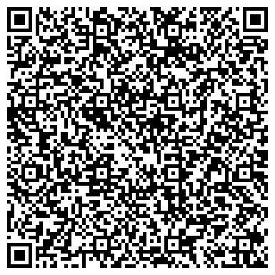 QR-код с контактной информацией организации ВЫСТАВОЧНЫЙ ЗАЛ ОБЛАСТНОГО ДОМА НАРОДНОГО ТВОРЧЕСТВА