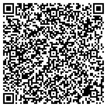 QR-код с контактной информацией организации РОСАРТСЕРВИС, ООО