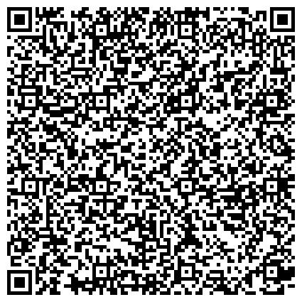 QR-код с контактной информацией организации ГКУ Областной реабилитационный центр для детей и подростков с ограниченными возможностями «Лесная сказка»