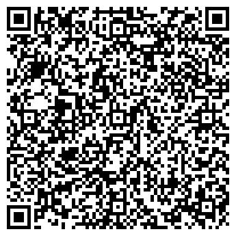 QR-код с контактной информацией организации СТРОИТЕЛЬ ПРОФИЛАКТОРИЙ