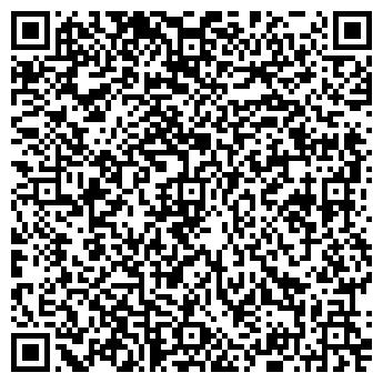 QR-код с контактной информацией организации ЩЕГОЛЬКОВА Т. Д.