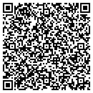 QR-код с контактной информацией организации ЗАО ИНФРАСТРУКТУРА