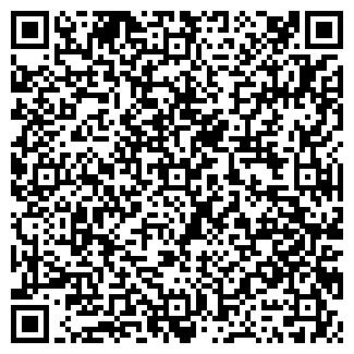 QR-код с контактной информацией организации ТОО ФОМИНСКОЕ