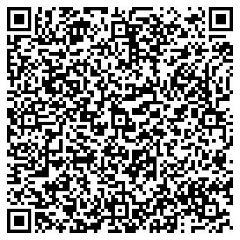 QR-код с контактной информацией организации ZIO PEPE КРАВИРА-А ЧУТПП