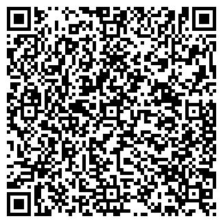 QR-код с контактной информацией организации СПК ПЕТРИЛОВО