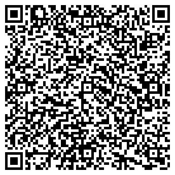 QR-код с контактной информацией организации ООО «Мечта»