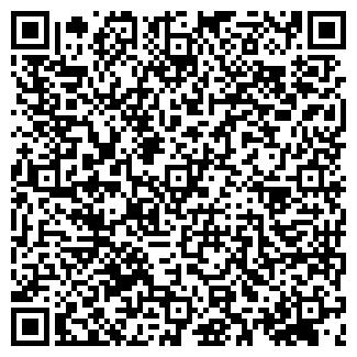 QR-код с контактной информацией организации АГРОПРОД