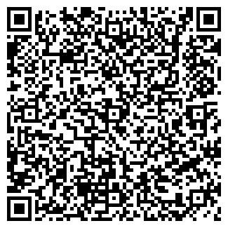 QR-код с контактной информацией организации АЛМИНИК, ООО