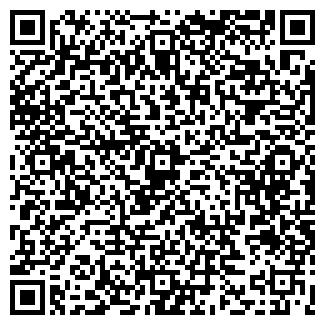 QR-код с контактной информацией организации ВЕСТОР