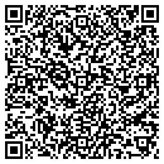 QR-код с контактной информацией организации ВЕСТ-ТОРГ