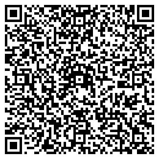 QR-код с контактной информацией организации ГОЛД, ООО