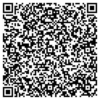 QR-код с контактной информацией организации ВМЕСТЕ ГРУППА КОМПАНИЙ