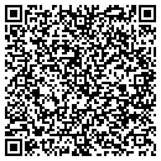 QR-код с контактной информацией организации МАГАЗИН № 4 ДХООО