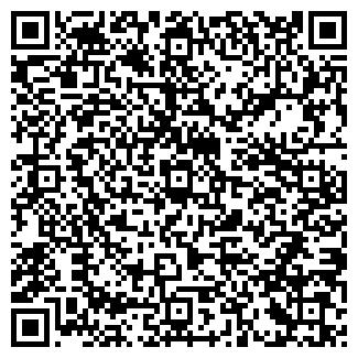 QR-код с контактной информацией организации МАГАЗИН № 115