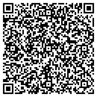 QR-код с контактной информацией организации МАГАЗИН АССОРТИ