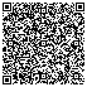 QR-код с контактной информацией организации МАГАЗИН ТАТЬЯНА