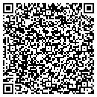 QR-код с контактной информацией организации МАССМЕДИАСЕРВИС