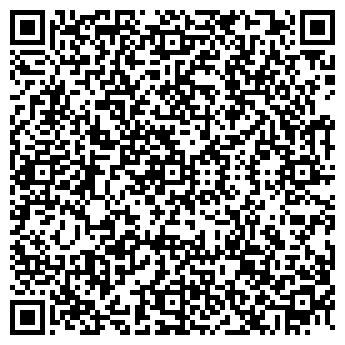 QR-код с контактной информацией организации МЕЧТА, МАГАЗИН ЧП ХИДИРОВОЙ Р. С.