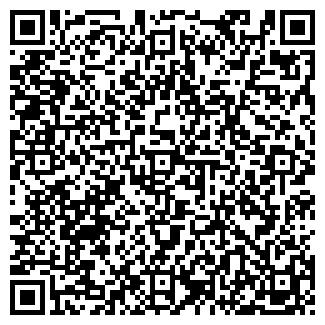 QR-код с контактной информацией организации РА ГРИФОН